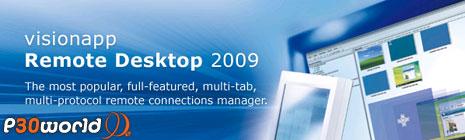 سیستم خود را به وسیله Visionapp Remote Desktop 2009 v6 از راه دور کنترل کنید