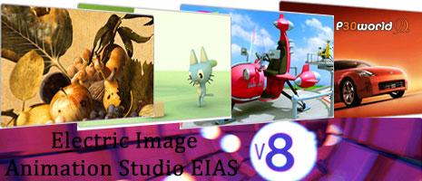 ساخت مدل ها و تصاویر سه بعدی با کیفیت برای استفاده در فیلم های انیمیشن با Electric Image Animation Studio EIAS v8.0