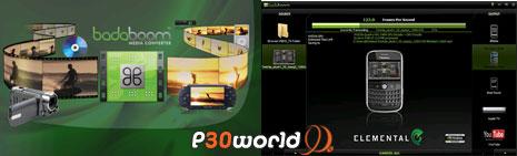 تبدیل فرمت فایل های ویدئویی را به Badaboom Pro 1.2.0.85 بسپارید