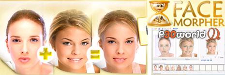 چهره های دوستان خود در تصاویر را توسط FaceMorpher v2.51 با یکدیگر ادغام کنید
