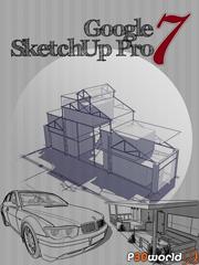 Google SketchUp Pro v7.1.6087 نرم افزاری حرفه ای مهندسی شرکت گوگل برای معماری و طراحی های داخلی و خارجی