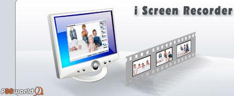 I Screen Recorder v8.0.0.2182 ابزاری برای ضبط تصاویر از محیط کامپیوتر
