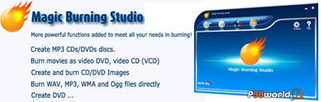 رایت انواع فرمتهای دیتا، صوتی و ویدیویی بر روی CD و DVD توسط نرم افزار ساده و سریع Magic Burning Studio v11.0