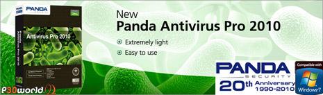 حفظ امنیت در اینترنت توسط Panda Internet Security 2010 15.01.00