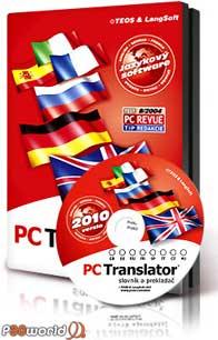 PC Translator 2010 یک مترجم چندزبانه قدرتمند