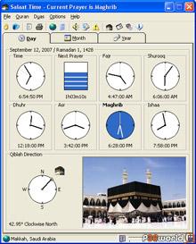 Salaat Time 2.0 – نرم افزار رایگان و مفید نمایش اوقات شرعی