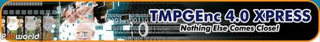 تبدیل فرمت و فشرده سازی حرفه ای فایل های تصویری توسط TMPGEnc XPress 4.7.3.292 Retail