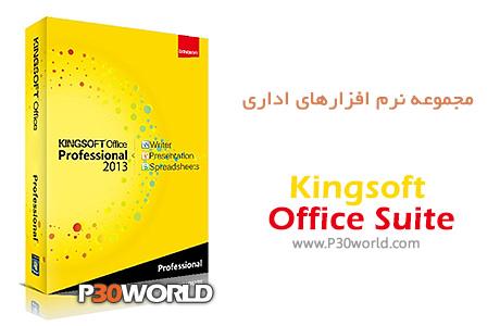 دانلود Kingsoft Office Suite 2013 9.1.0.4560 PRO - مجموعه نرم افزارهای اداری