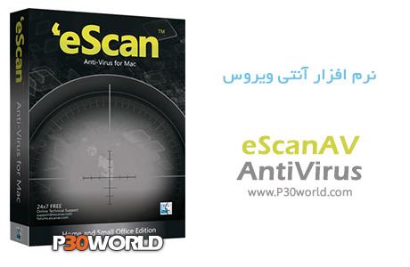 دانلود eScanAV AntiVirus Toolkit v14.0.121 – نرم افزار آنتی ویروس