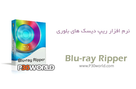 دانلود Fast Blu-ray Ripper 7.0.0.19 – نرم افزار ریپ دیسک های بلوری و دی وی دی