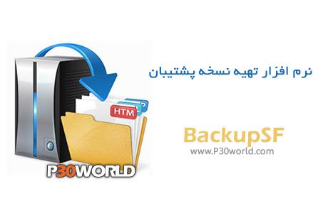 دانلود BackupSF 3.1.0 – نرم افزار پشتیبان گیری از سایت