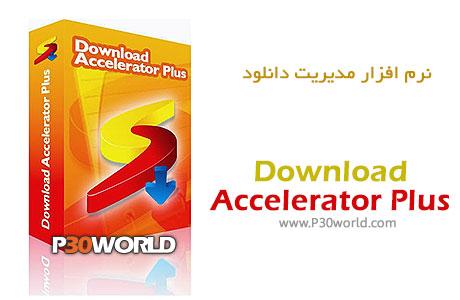 دانلود Download Accelerator Plus Premium v10.0.5.7 – نرم افزار مدیریت دانلود