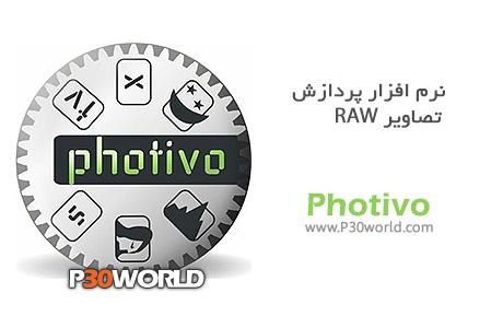 دانلود Photivo 2013.12.09 – نرم افزار پردازش تصاویر RAW