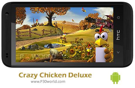 دانلود Crazy Chicken Deluxe v2.5.0 - بازی مرغ های دیوانه برای اندروید