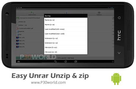 دانلود Easy Unrar Unzip & zip premium v3.0 – نرم افزار فشرده سازی و بازکردن فایل های فشرده در اندروید