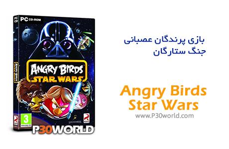 دانلود Angry Birds Star Wars 1.5.0 – بازی پرندگان عصبانی : جنگ ستارگان
