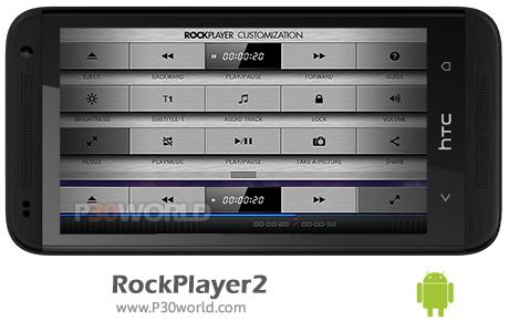دانلود RockPlayer2 Full v2.2.5 – نرم افزار پخش فیلم اندروید