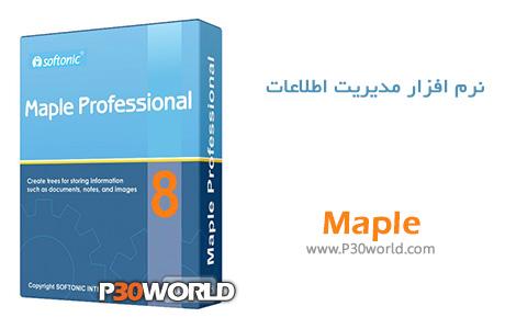 دانلود Maple Professional 8.03 - نرم افزار مدیریت اطلاعات