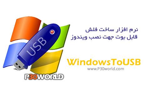 دانلود WindowsToUSB Lite v1.1.0 – نصب ویندوز از روی فلش مموری