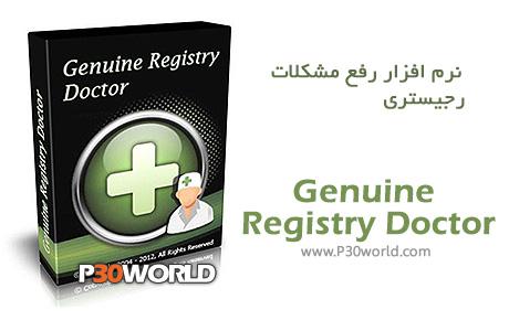 دانلود Genuine Registry Doctor 2.6.8.8 – نرم افزار تعمیر و بهینه سازی رجیستری ویندوز