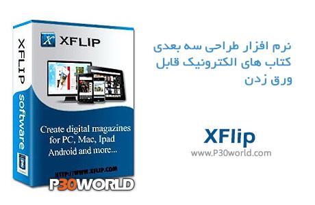 دانلود XFlip Enterprise 2.0.5 – نرم افزار ساخت کتاب و مجله الکترونیکی قابل ورق زدن