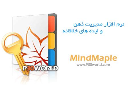 دانلود MindMaple Professional 1.65.1.183 – نرم افزار پیاده سازی نقشه ذهنی و ایده های خلاقانه