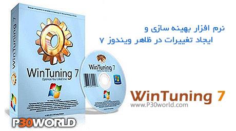 دانلود WinTuning 7 v2.06.1 – نرم افزار بهینه سازی و ایجاد تغییرات در ظاهر ویندوز 7