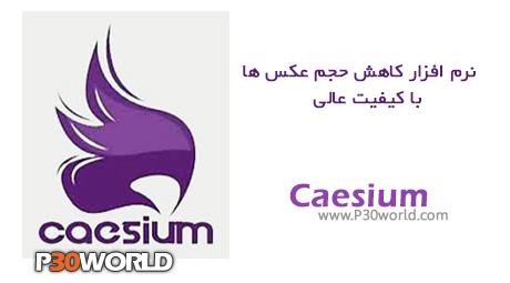 دانلود Caesium 1.6.1 – نرم افزار کاهش حجم عکسها بدون افت کیفیت