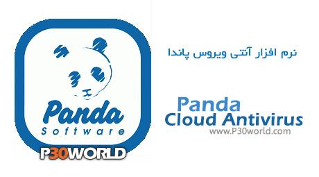 دانلود Panda Cloud Antivirus 2.2.01 – آنتی ویروس پاندا