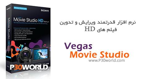 دانلود Sony Vegas Movie Studio Production Suite 12.0 – نرم افزار قدرتمند ویرایش و تدوین فیلم های HD