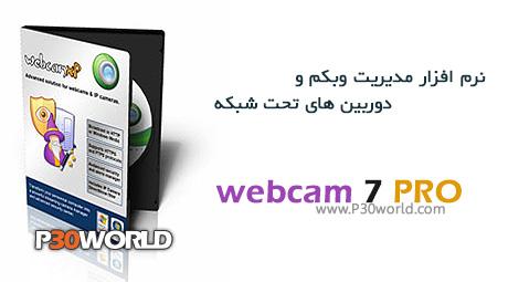 دانلود webcam 7 PRO 1.0 - نرم افزار مدیریت وبکم و دوربین های تحت شبکه