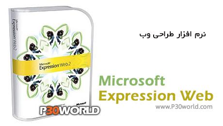 Microsoft Expression Web v4.0.1460.0 – نرم افزار طراحی وب مایکروسافت ، جایگزین فرانت پیج