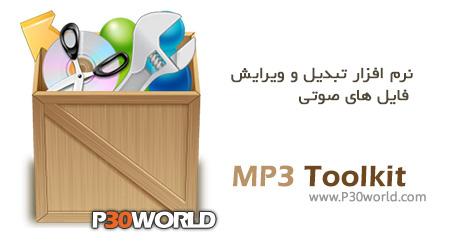 دانلود MP3 Toolkit 1.0.5 – نرم افزار تبدیل، ویرایش و ادغام فایل های صوتی