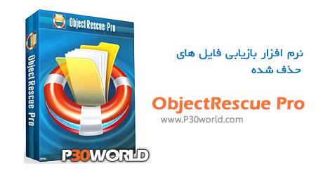 دانلود ObjectRescue Pro 6.9 Build 947 – نرم افزار بازیابی اطلاعات پاک شده