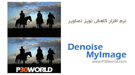دانلود DenoiseMyImage 3.2 for Adobe Photoshop - نرم افزار کاهش نویز عکس