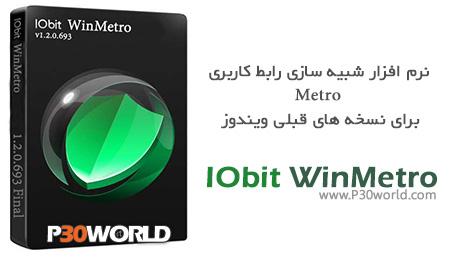 دانلود IObit WinMetro 1.2.0.693 Final – نرم افزار شبیه سازی ویندوز ۸