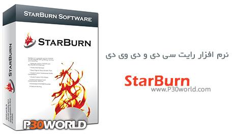 دانلود StarBurn 14.1 – نرم افزار رایت سی دی و دی وی دی