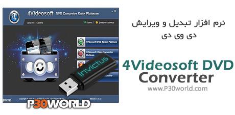 دانلود 4Videosoft DVD Converter Suite Platinum v5.0.36.9310 - نرم افزار تبدیل فایل ها به دی وی دی