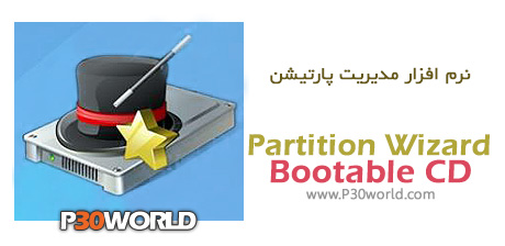 دانلود Partition Wizard Bootable CD v7.7 – دیسک بوت پارتیشن بندی و مدیریت هارد
