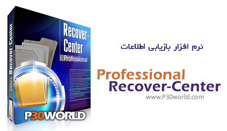 دانلود Professional Recover-Center 2.9 – نرم افزار بازیابی اطلاعات