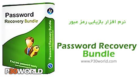 دانلود Top Password Recovery Bundle 2012 v.2.5 – مجموعه نرم افزار های بازیابی رمز عبور