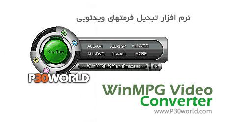 دانلود WinMPG Video Converter 9.3.3 – نرم افزار تبدیل فرمت ویدیو