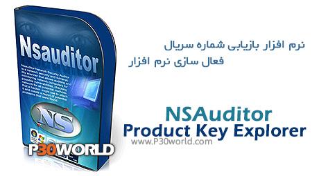 دانلود NSAuditor Product Key Explorer 3.4.2 – بازیابی شماره سریال فعال سازی نرم افزار