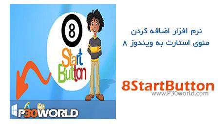 دانلود 8StartButton 1.2.5 – نرم افزار اضافه کردن منوی استارت به ویندوز 8