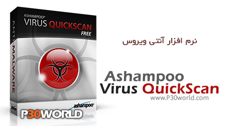 دانلود Ashampoo Virus QuickScan v2013.06.15 – نرم افزار آنتی ویروس