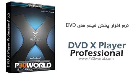 دانلود DVD X Player Professional 5.5.3.9 - نرم افزار پخش فیلم های دی وی دی