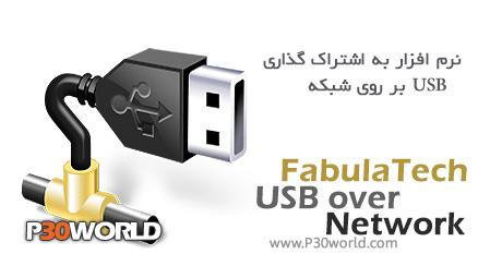 دانلود FabulaTech USB over Network v4.7.5 Final –  نرم افزار به اشتراک گذاری USB بر روی شبکه