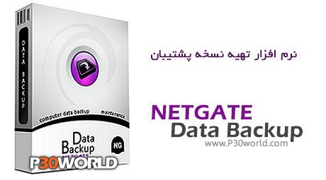 دانلود NETGATE Data Backup 3.0.6 – نرم افزار تهیه نسخه پشتیبان