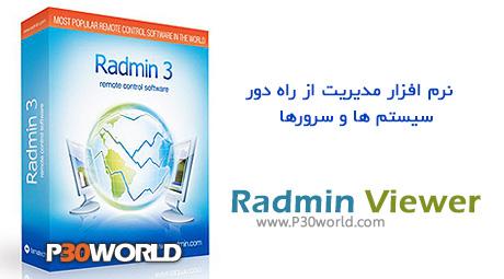 دانلود Radmin Viewer v3.5 – نرم افزار مدیریت از راه دور سیستم ها و سرورها ( ریموت دسکتاپ )