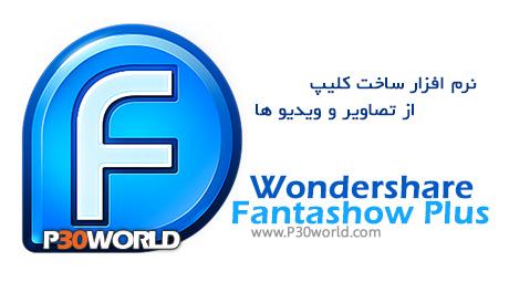 دانلود Wondershare Fantashow Plus 3.0.3.35 – نرم افزار ساخت کلیپ از تصاویر و ویدیو ها